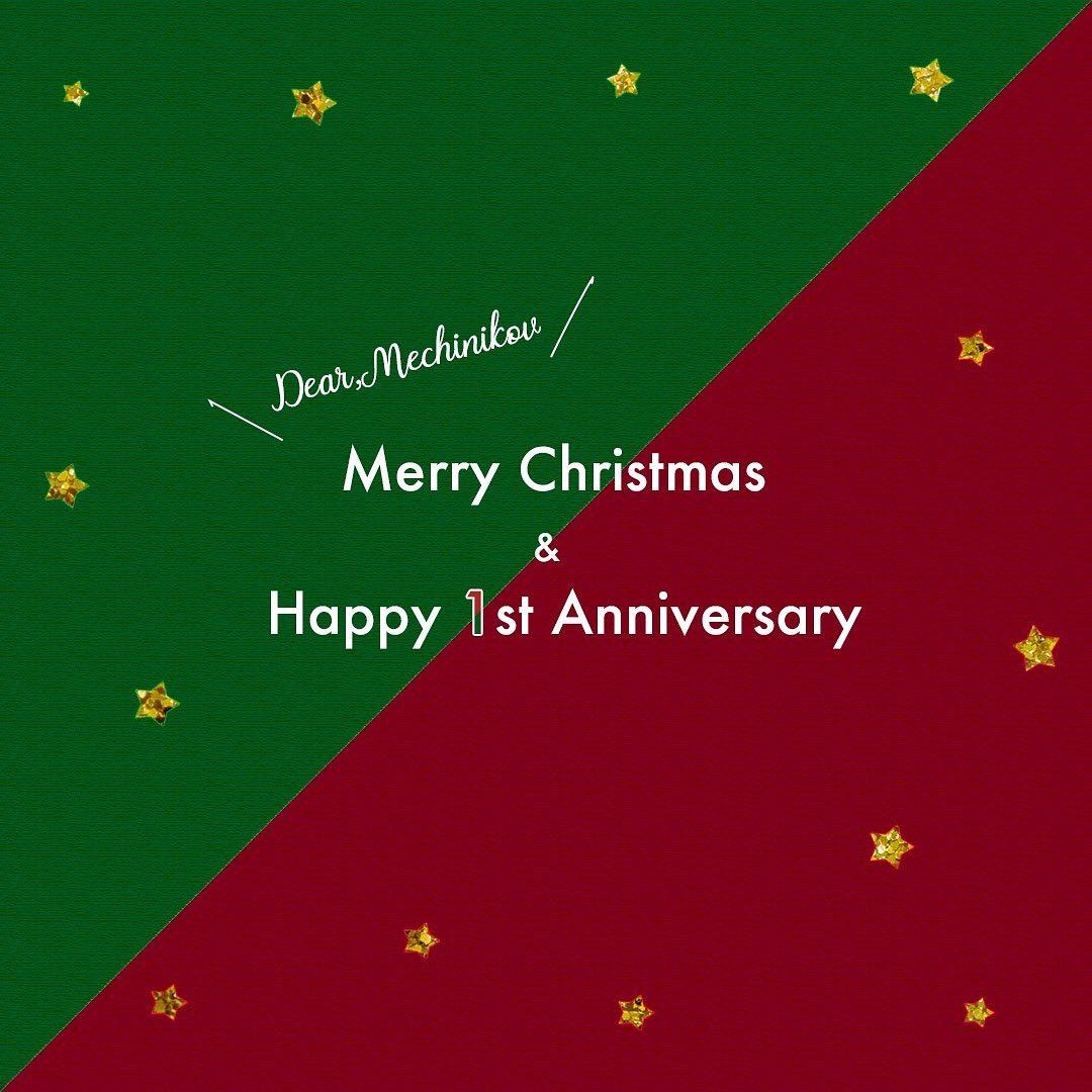 MERRY CHRISTMAS&HAPPY 1ST ANNIVERSARY
