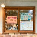 宝塚南口店 小窓