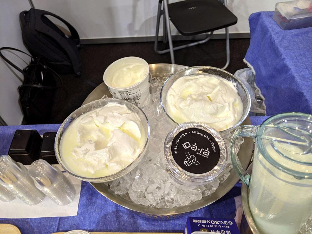 湯田牛乳 garaギリシャヨーグルト