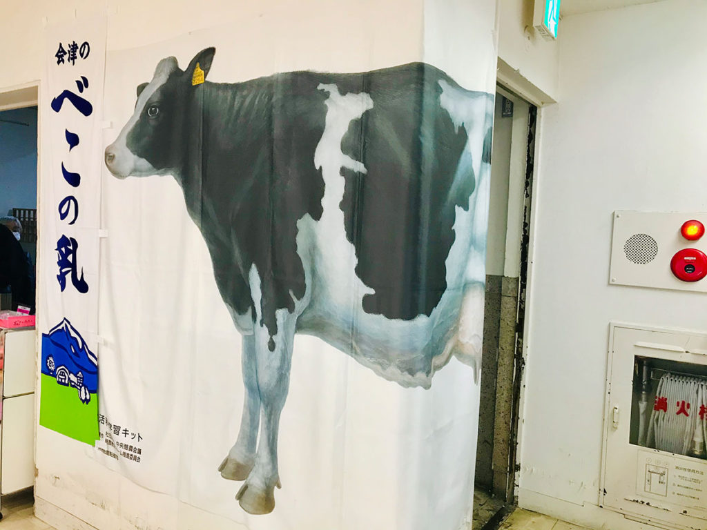 等身大の牛さん