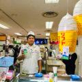 第32回 福島物産展