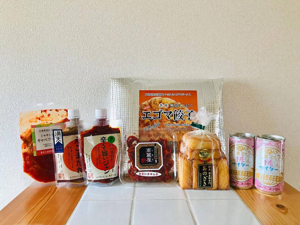 福島物産展 購入品